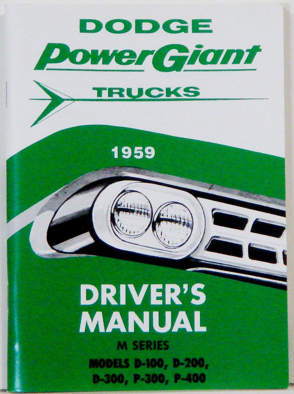 1959 dodge truck owners manual rh cdmanuals net dodge truck owners manual free dodge truck service manual pdf