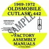 1969, 1970, 1971, 1972 OLDSMOBILE FACTORY ASSEMBLY MANUALS