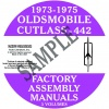 1973, 1974, 1975 OLDSMOBILE FACTORY ASSEMBLY MANUALS