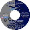1958-1959 DODGE SERVICE MANUALS - ALL MODELS