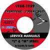 1958-1959 DODGE TRUCK MANUALS - ALL MODELS