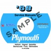 1968 PLYMOUTH REPAIR MANUAL - ALL MODELS