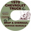 1970 CHEVY PICKUP & 10-60 TRUCK REPAIR MANUAL & OVERHAUL MANUALS