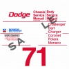 1971 DODGE CAR CHASSIS AND BODY SERVICE MANUALS - ALL MODELS