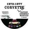1973, 1974, 1975, 1976, 1977 CHEVROLET CORVETTE FACTORY ASSEMBLY MANUALS
