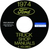 1974 FORD TRUCK REPAIR MANUALS 5 VOLUME SET