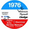 1976 CHRYSLER, DODGE, & PLYMOUTH SERVICE MANUALS - ALL MODELS