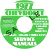 1977 CHEVY CAR SERVICE, OVERHAUL, & BODY MANUALS