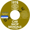 1978 FORD, LINCOLN AND MERCURY REPAIR MANUALS