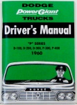 1960 Dodge Truck Owners Manual