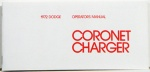 1972 Dodge Charger / Coronet Owners Manual
