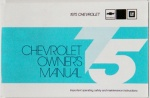 1975 Chevy Car Owners Manual