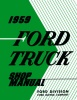 1959 Ford Truck Repair Manual