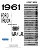 1961,1962, 1963 Ford Truck Repair Manual