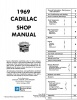 1969 CADILLAC REPAIR MANUAL & BODY MANUAL - ALL MODELS