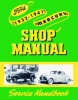 1932, 1933, 1934, 1935, 1936, 1937, 1938, 1939, 1940, 1941 Ford Service Manual