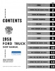 1958 Ford Truck Repair Manual