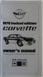 1978 Pace Car Owners Manual